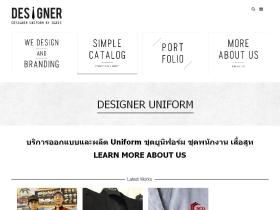 designer-uniform.com