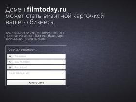 dev.filmtoday.ru