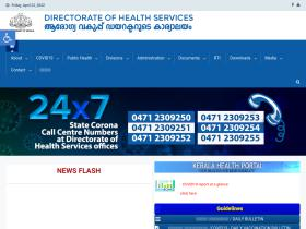 dhs.kerala.gov.in