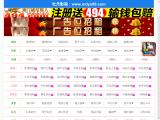 diamondshopfittings.com