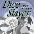 dice-slayer.herokuapp.com