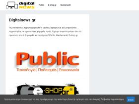 digitalnews.gr