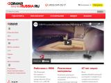 dimar-group.ru