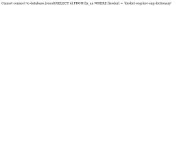 diodict-eng-kor-eng-dictionary.download4a.com