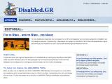 disabled.gr