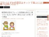 discovermidwesthotels.com