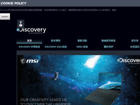 discoverychannel.com.tw