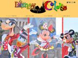 disneycolors.net