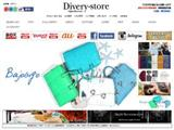 divery-store.jp
