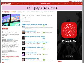 djgrad.pdj.by