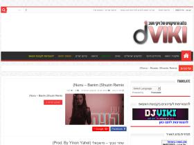 djviki.co.il