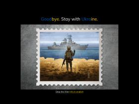 dl2.filestore.com.ua