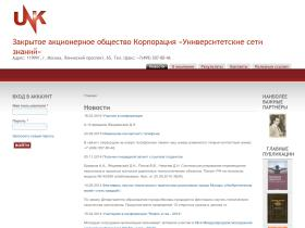 doc.unicor.ru
