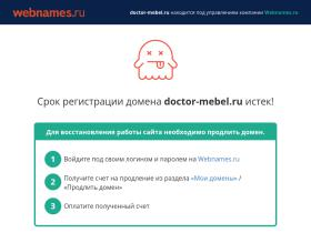 doctor-mebel.ru