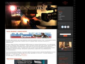 dods-movies.ucoz.org