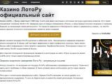 dogss-country.ru