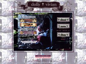 dolly.vivian.jp