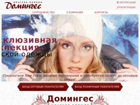 dominges.ru