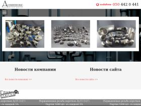 dominox.com.ua