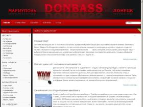 donbass.in