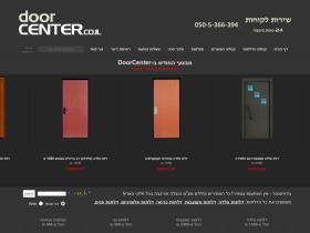 doorcenter.co.il