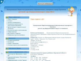 dou13.edu.murmansk.ru