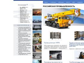download-book.ru