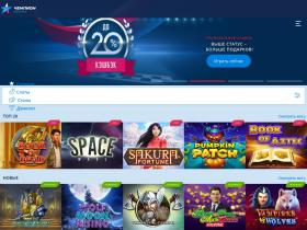 download-earth.org