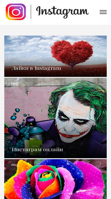 Download-instagram ru Analytics - Market Share Stats
