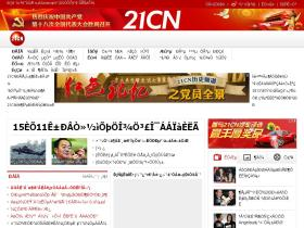 download.21cn.com