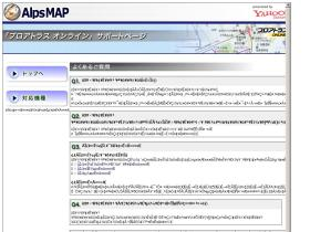 download.map.yahoo.co.jp