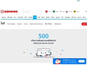 download.sanook.com