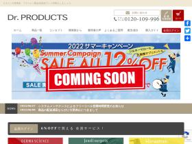 dr-products.com