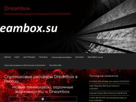 dreambox.su