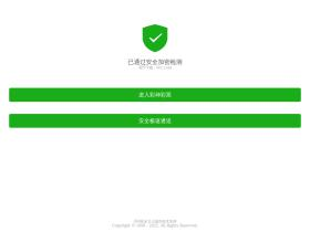 driverfinders.com