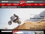 ducatiosakasouth.com