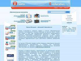 e-education.ru