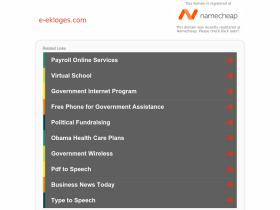 e-ekloges.com