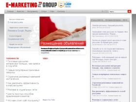 e-marketing.net.ua