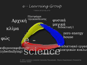 e-science.web.auth.gr