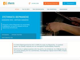e-therm.gr