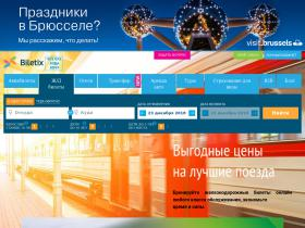 e-train.biletix.ru
