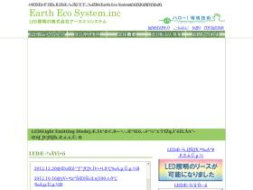 earthecosystem.co.jp