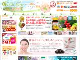 earthpure.co.jp