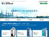 eba-tech.co.jp