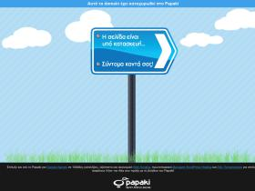 ecogroup.gr