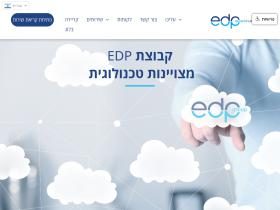 edp.co.il