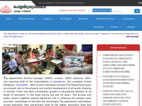 education.kerala.gov.in