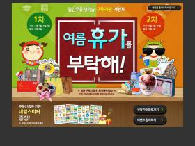 edumon.co.kr