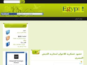 egy-after-25.blogspot.com